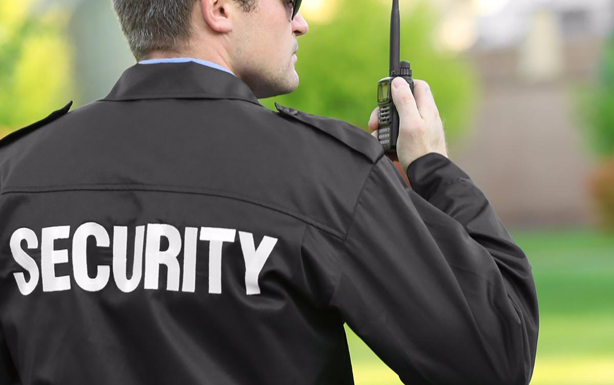 ¿Qué es un vigilante de seguridad y cuáles son sus funciones?