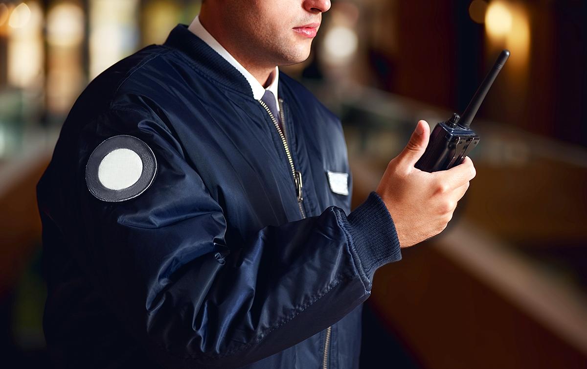 Formación específica para vigilantes de seguridad: especialidades